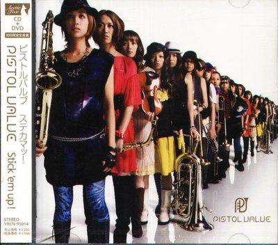 K - ピストルバルブ Pistol Valve - Stick'em up ! - 日版 CD+DVD NEW