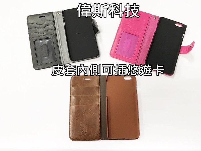☆偉斯科技☆ iphone6 plus 皮革套.內面可插悠遊卡~多樣款式顏色隨你挑選~現貨供應中~