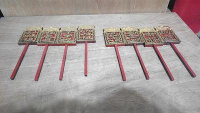 【阿維】宮廟~小型Q板立牌~白沙屯(媽祖)8隻一標~高16公分寬4.5公分....