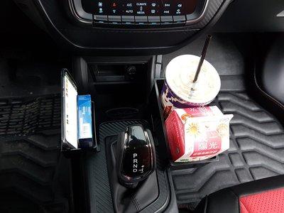 LUXGEN U5【納智捷U5專用飲料架】超好用水杯架 手機座 U5置物盒配件 U5專用精品 多功能置物箱 排檔桿收納盒