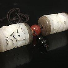 【玉格格】珍藏和闐白玉簍空雕掛件兩件【 香囊 】1500  元低價起標 ~~~