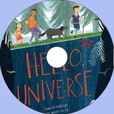 英文有聲讀物:宇宙,你好 Hello, Universe 2018年紐伯瑞金獎 MP3格式1CD