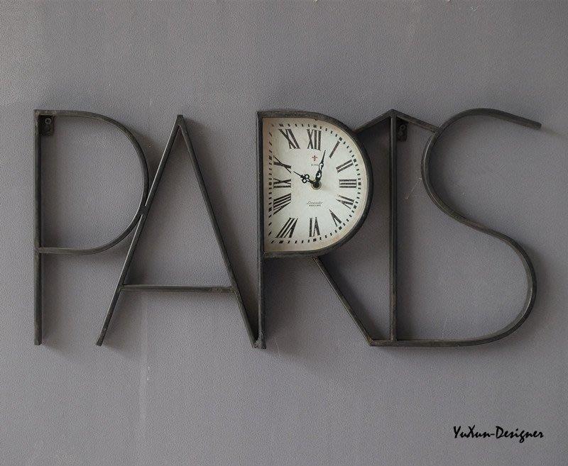 loft工業風 時鐘 鐵藝巴黎PARIS字母 壁鐘掛鐘 現代簡約美式鄉村 個性復古裝潢掛飾牆飾開店裝潢 宥薰設計家