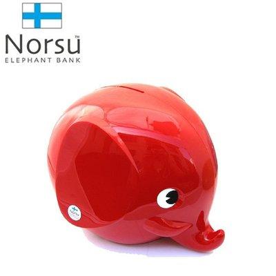 日本進口 北歐雜貨 芬蘭製 Norsu 大象造型 存錢桶L-紅色