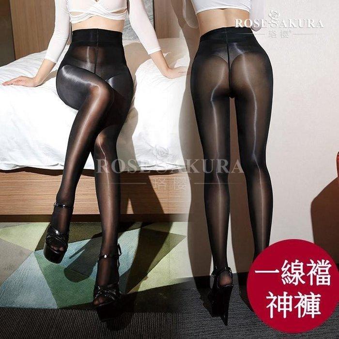 MIX style SHOP【S-438】神褲鋼絲襪❤超油亮8D光滑閃光絲一線襠不勾絲褲襪