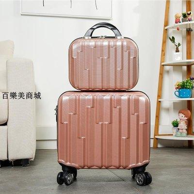 精選 可愛行李箱女迷你18寸拉桿箱小清新萬向輪行李箱韓款密碼箱子母箱