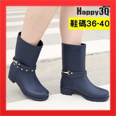 雨鞋防水靴防水雨鞋時尚雨靴短筒低跟平跟矽膠鞋騎士靴簡約百搭-藍/黑36-40【AAA2915】
