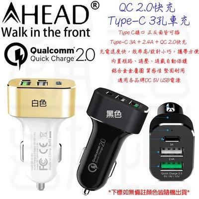 Leader  ASUS ZenFone2 Deluxe ZE551ML 4G/64G  QC 2.0 快充 閃充 C1