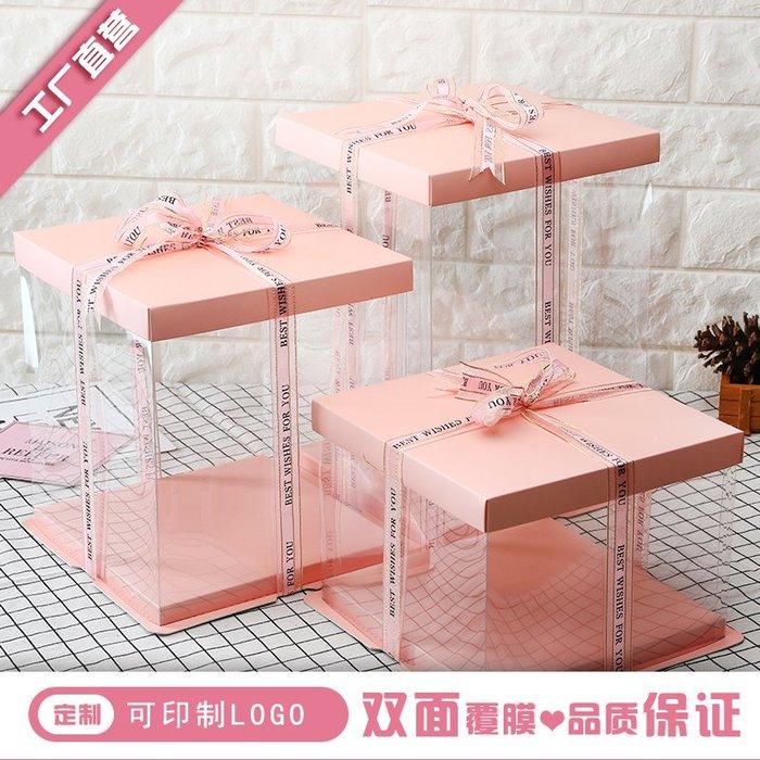 預售款-4寸6寸8寸10寸12寸單雙層加高全透明三合一蛋糕盒生日翻糖包裝盒#禮盒#透明#簡約#蛋糕禮盒