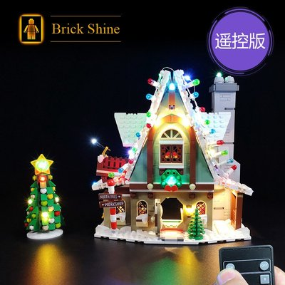 現貨 燈組 樂高 LEGO 10275 精靈魔法屋 聖誕系列    全新未拆  BS燈組  遙控版 原廠貨