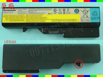 英特奈 LENOVO 聯想 IdeaPad V360 V360A V360G 原廠筆電電池 G460