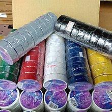 【低價王】3M 21S 電火布 絕緣膠帶 電氣膠帶 汽車膠帶 PVC膠帶 耐溫膠帶 七色可選 電器膠帶【電氣絕緣膠王者】
