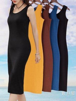 無袖洋裝 黑色背心長裙打底中長款無袖吊帶連衣裙女裝春裝春秋夏季2019新款