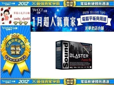 【35年連鎖老店】Creative Sound Blaster Audigy Rx PCI-E 音效卡有發票/保固一年