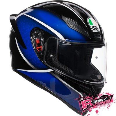 ♚賽車手的試衣間♚ AGV® AGV K-1 Qualify Helmet Blue 全罩 安全帽 2019