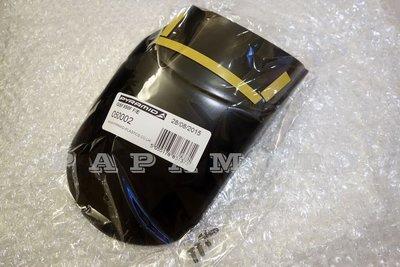 SUZUKI GSF1250 650 Bandit - PYRAMID 前土除延長片 (加長片 擋泥板 水箱護網)