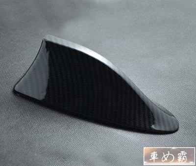 車め霸 馬自達 MAZDA車系 17年 馬3天線 MAZDA 3鯊魚天線 安裝簡易 時尚大方