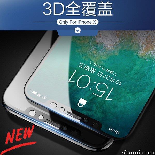 6D滿版紫光鋼化玻璃保護貼 iPhone X XS MAX 6S 7 8 Plus XR 貼膜【 PH704】9H抗藍光