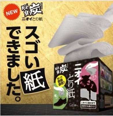 日本 ST 雞仔牌 萬用便利脫臭紙 4...