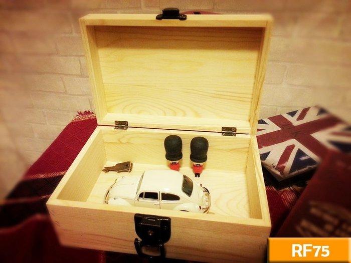 【現貨】實木帶鎖收納盒 (原木色) RF75 飾品 印章盒 文具盒 收納盒 寶箱 工業風 北歐 LOFT 復古 美式