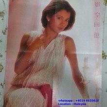 80年代 翁美玲 絕版海報 生活電視 (分享  Not For Sale )當年翁美玲來馬登台 名大馬攝影師獨家拍攝海報