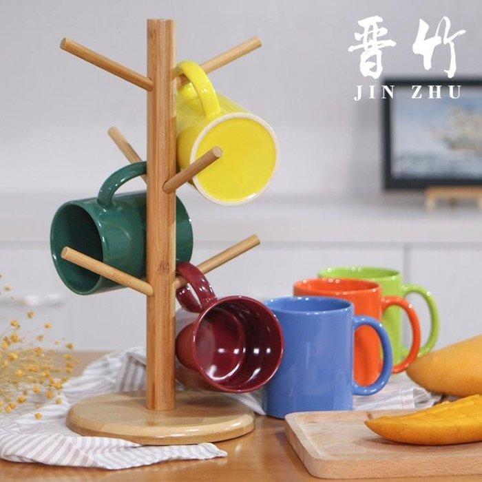 【小妮子時尚】杯架 創意家用水杯架放杯子掛架茶杯瀝水置物架咖啡杯玻璃馬克杯收納架