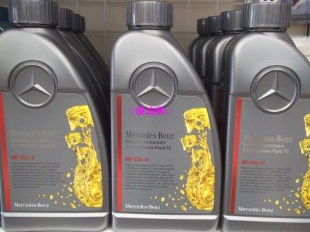 ☆優油網☆買11瓶送1瓶2019年最新賓士原廠Mercedes-Benz 7速變速箱油(藍色油)MB 236.15