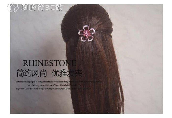 髮夾飾品髮卡頂夾劉海夾邊夾頭飾韓國水晶水鉆小號彈簧夾空心夾子