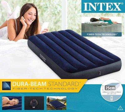 【INTEX】經典單人加大(新款FIBER TECH)充氣床墊-寬99cm 15010031(64757)