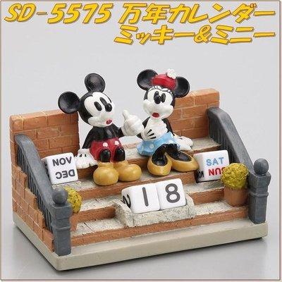 4165本通 米奇&米妮 迪士尼Disney米奇米妮萬年曆 4945119091777 下標前請詢問