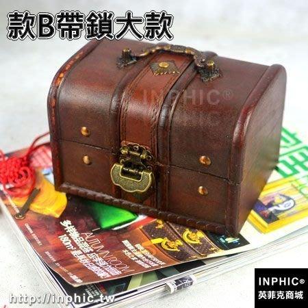 INPHIC-歐式復古帶鎖木盒子 仿古盒子套裝 收納小木盒 拍攝密室逃脫道具-款B帶鎖大款_S2787C