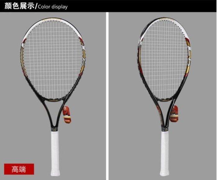 網球拍男女士碳素套裝帶線