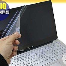 【EZstick】VAIO Fit 13A SVF13N (翻轉觸控) 專用 靜電式筆電LCD螢幕貼(可選鏡面防汙或高清霧面)