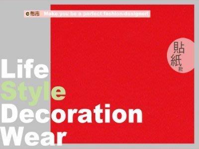 《e布市DIY》紅色0.05公分極短毛絨布貼紙‧新年/農曆新年/聖誕節/珠寶盒/節慶佈置/大紅色[H-00262]