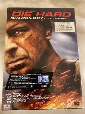 (全新未拆封絕版版本)終極警探 Die Hard 1+2+3+4 1-4 共八碟裝終極珍藏套裝精裝版DVD(得利公司貨)