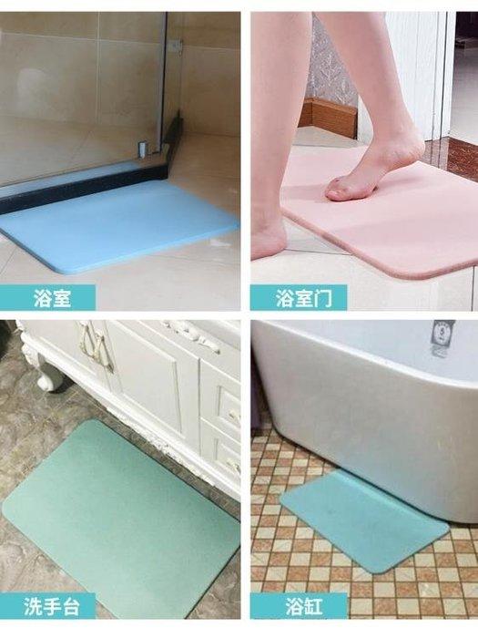 天然硅藻泥腳墊浴室防滑墊門口地墊