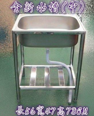 宏品二手傢俱館 庫存家具拍賣*(中)全新流理台*單口洗手台/瓦斯爐台/工作台/白鐵生財工具