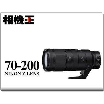☆相機王☆Nikon Z 70-200mm F2.8 VR S 公司貨【接受預訂】2