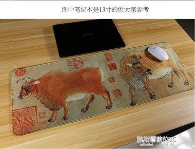 滑鼠墊創意加厚桌墊辦公超大電腦鍵盤墊訂製家用中國風滑鼠墊大號