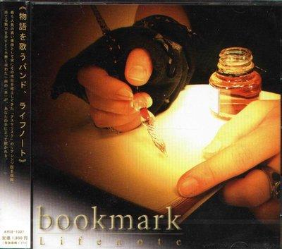 K - Lifenote - bookmark - 日版 - NEW