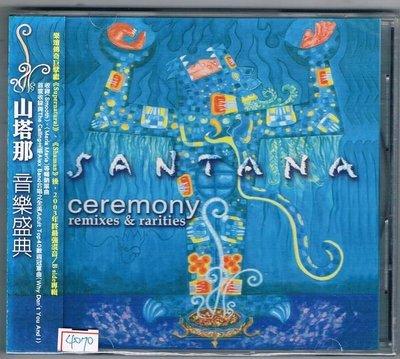 [鑫隆音樂]西洋CD-山塔那Santana:音樂盛典Ceremony-remixes&rarities/全新/免競標