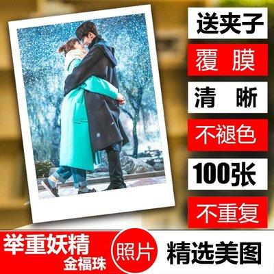 (3寸50張)舉重妖精金福珠 劇照寫真小照片 南柱赫 李聖經送