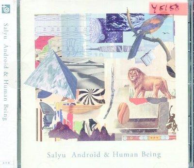 *還有唱片行* SALYU ANDROID & HUMAN BEING 二手 Y5158