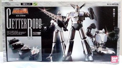 (N) 開封品 盒殘 Bandai 超合金魂 GX-06M GX06M Getter Robo 三一萬能俠 練習機 GX06 GX-06 電鍍銀色