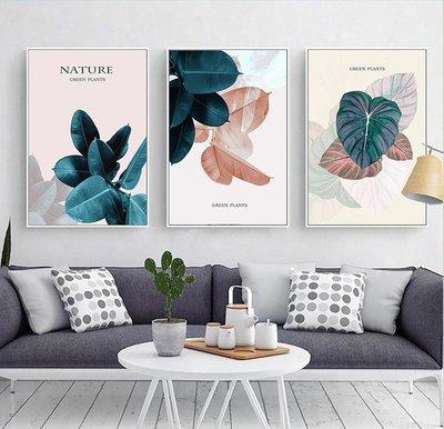 北歐現代簡約粉色龜背竹綠植葉子裝飾畫畫芯民宿壁畫掛畫畫心畫布(不含框)
