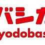 💖Bobu爸的瘋狂代購💖日本Yodobadhi Camera 各式家電/美容家電代買
