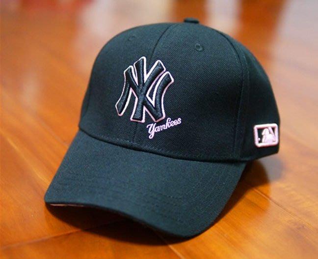 MLB 紐約洋基隊 棒球帽 玫紅包邊立體標 現貨!!