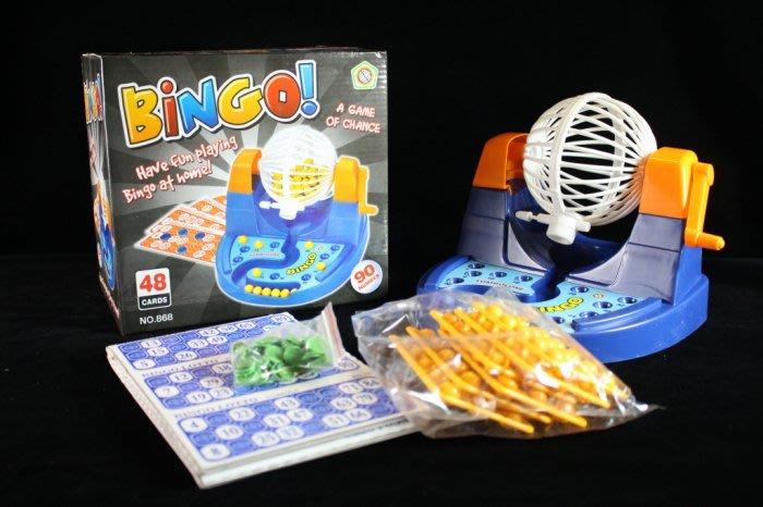 佳佳玩具 ----- bingo 賓果搖獎機 遊戲機 數字轉盤 兒童娛樂玩具 【CF108679】