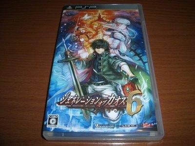 PSP 聖魔戰記系列6 ~ 新天魔界 X 聖劍同盟 X STING