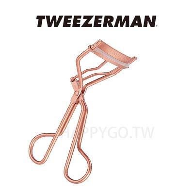 德國 雙人Tweezerman 微之魅 經典 睫毛夾 玫瑰金 超捲翹 睫毛夾